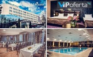 Двудневен Спа Пакет със Закуска и Вечеря + Масажи, Ползване на Басейни и Спа в Хотел Здравец Wellness & Spa****