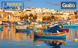 През Октомври в <em>Малта</em>! 4 Нощувки със Закуски в Буджиба, Плюс Самолетен Транспорт и Възможност за Остров Сицилия