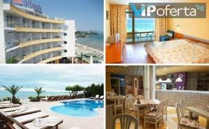 Еднодневни Пакети за Двама в Хотел Aphrodite Beach***, <em>Несебър</em>