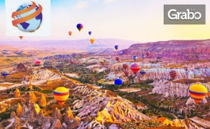 Опознай Турция! Посети Анкара, Кападокия, Истанбул и Подземния Град Каймаклъ с 4 Нощувки със Закуски, 2 Вечери и Транспорт