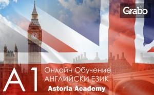 Онлайн Курс по Английски Език с 6-Месечен Достъп, Ниво по Избор