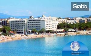 През Септември в Дидим, Турция! 7 Нощувки на База All Inclusive в Хотел Tuntas***