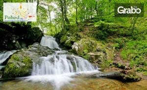 Лятна Екскурзия до <em>Вършец</em>, Райския Водопад и Клисурския Манастир! Нощувка със Закуска, Плюс Транспорт