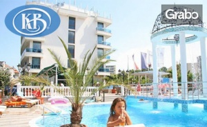 През Септември в <em>Китен</em>! 2 или 3 Нощувки със Закуски и Вечери, Плюс Възможност за Обяд - на 200М от Плажа