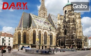 Есенна Екскурзия до Прага, <em>Виена</em> и Братислава! 3 Нощувки със Закуски, Плюс Самолетен Транспорт и Възможност за Дрезден