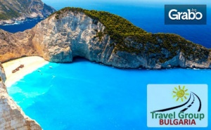 Посети Остров Закинтос през Септември! 4 Нощувки на База All Inclusive, Плюс Транспорт