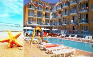 Цяло Лято в Равда! Нощувка със Закуска и Вечеря + Басейн в Хотел Хит, на 50М от Плажа!