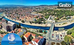 Посрещни Нова Година в Сърбия! 3 Нощувки със Закуски и Празнична Вечеря в Хотел Rile Men*** в Ниш