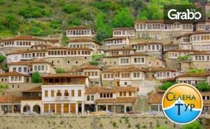 Екскурзия до Дуръс и Тирана през Октомври! 3 Нощувки със Закуски и Вечери, Плюс Транспорт и Възможност за Берат