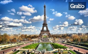 Екскурзия до Париж през Септември! 3 Нощувки със Закуски, Плюс Самолетен Транспорт от Варна