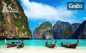 Отпътувай Далеч на Изток! Виж Виетнам, Камбоджа и Тайланд с 8 Нощувки със Закуски, 2 Обяда и Самолетен Транспорт