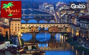 Наесен до Венеция, Флоренция, Рим, Пиза, Болоня и <em>Загреб</em>! 7 Нощувки със Закуски и Транспорт