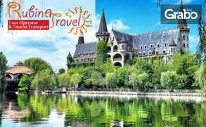 Еднодневна Екскурзия до Созопол, Замъка в Равадиново и Фестивала на Пясъчните Фигури в <em>Бургас</em> - на 24 Август