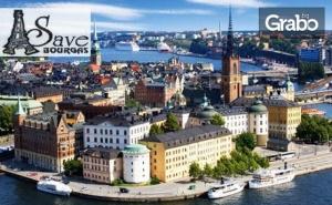 Екскурзия до Берлин, Дрезден, Прага, <em>Виена</em> и Будапеща! 5 Нощувки със Закуски, Плюс Самолетен Транспорт