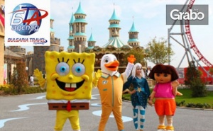 В <em>Истанбул</em> през Септември! 2 Нощувки със Закуски, Транспорт и Посещение на Музея на Шоколада, Vialand, Forum Istanbul и Лозенград