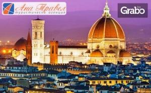 В Хърватия и Италия! Екскурзия до <em>Загреб</em>, Болоня и Флоренция с 3 Нощувки, Закуски, Транспорт и Възможност за Пиза и Сиена