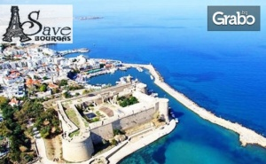 Екскурзия до Кипър през Октомври или Ноември! 3 Нощувки със Закуски и Вечери, Плюс Самолетен Транспорт от <em>Варна</em>