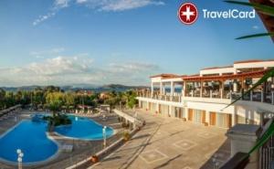 5* Морска Почивка в Хотел Alexandros Palace, Халкидики