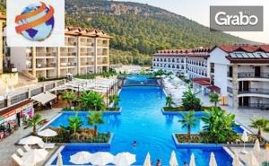 Морска Почивка Край <em>Дидим</em>! 5 Нощувки на База All Inclusive в Ramada Resort Hotel Akbuk****