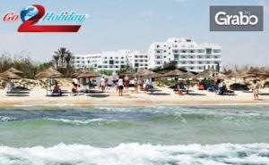 Last Minute за Почивка в Тунис! 7 Нощувки на База All Inclusive, Плюс Самолетен Транспорт