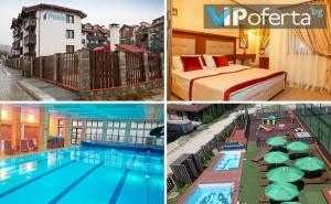 Еднодневен Пакет със Закуска или със Закуска и Вечеря в Хотелски Комплекс 7 Pools Spa & Apartments, <em>Банско</em>