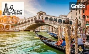 Екскурзия до Лидо Ди Йезоло, Италия! 2 Нощувки със Закуски, Плюс Транспорт и Възможност за Верона и <em>Венеция</em>
