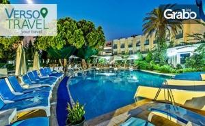 Почивка Край Бодрум през Октомври! 7 Нощувки на База All Inclusive в Хотел Ayaz Aqua***+