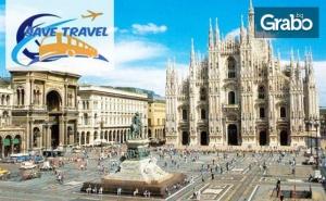 Екскурзия до Верона, Генуа, Милано и Любляна! 6 Нощувки със Закуски, Плюс Транспорт и Възможност за Френска Ривиера и Портофино