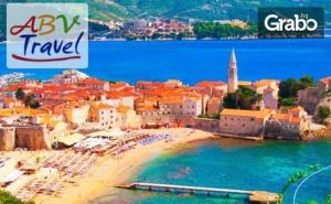 За 6 Септември в Черна Гора! 3 Нощувки със Закуски и Вечери в <em>Будва</em>, Плюс Транспорт