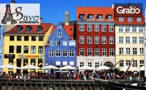 За 22 Септември до Стокхолм, Хелзинки и Малмьо! 4 Нощувки с 2 Закуски, Плюс Автобусен и Самолетен Транспорт