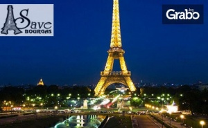 Екскурзия до Париж и Лондон през Ноември - за Black Friday! 4 Нощувки с 1 Закуска, Плюс Самолетен Транспорт
