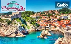 През Октомври до Будва и <em>Дубровник</em>! 3 Нощувки със Закуски и Вечери, Плюс Транспорт