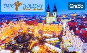 Коледно Пътешествие до Любляна, Залцбург, Прага и <em>Виена</em>! 5 Нощувки със Закуски и Транспорт
