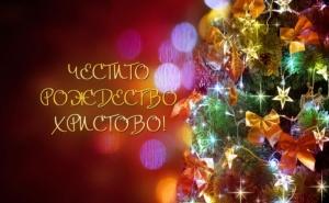 Коледа в Хотел <em>Троян</em> Плаза! 3 или 4 Нощувки на човек със Закуски и Вечери, Едната Празнична + Сауна
