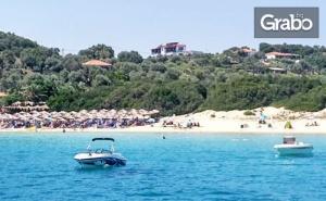 През Септември на Гръцкия Остров <em>Амулиани</em>! Нощувка за Двама