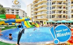 SUPER LAST MINUTE 22.08-25.08! Нощувка на човек на база All Inclusive + басейни и СПА в Престиж хотел и аквапарк****, Златни Пясъци