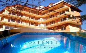 Септемврийски празници в хотел Костенец! 2, 3 или 4 нощувки на човек със закуски и вечери, една празнична + минерален басейн и релакс зона