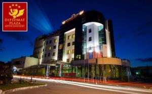 20 – 23 Септември в хотел Дипломат Плаза****, Луковит! 2 или 3 нощувки на човек със закуски и вечери + басейн и релакс пакет