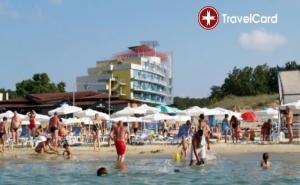 4* All Inclusive Почивка в Хотел Каменец, Китен