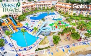 Last Minute почивка в <em>Кушадасъ</em> за 6 Септември! 7 нощувки на база All Inclusive в Ephesia Holiday Beach Club*****, плюс транспорт
