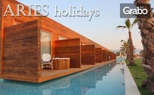 Last Minute почивка в Кушадасъ! 7 нощувки на база Ultra All Inclusive в Risus Aqua Beach Resort****