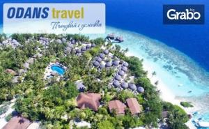 През Октомври на Малдивите! 7 Нощувки със Закуски и Вечери в Хотел Bandos Maldives****+