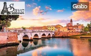 Посети през Септември Хърватия, Словения и Италия! 7 Нощувки със Закуски и Вечери, Плюс Транспорт, с Възможност за Флоренция