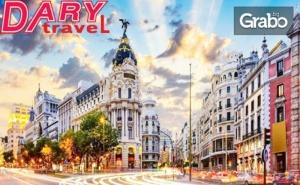 Екскурзия до <em>Мадрид</em> през Октомври! 3 Нощувки със Закуски, Плюс Самолетен Транспорт и Възможност за Толедо