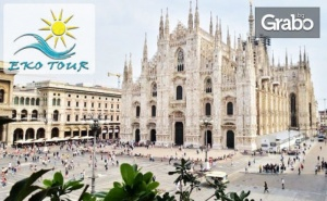 Екскурзия до Загреб, Верона и Венеция, с Възможност за Шопинг в Милано! 3 Нощувки със Закуски, Плюс Транспорт