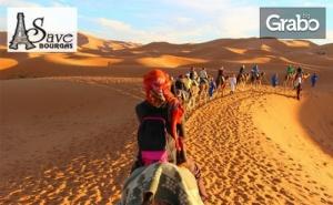 Екскурзия до Испания, Португалия и Мароко! 10 Нощувки със Закуски и Вечеря, Плюс Самолетен Транспорт