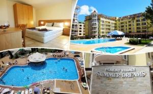 Нощувка на човек + басейн на 250 метра от плажа в хотел Съмър Дриймс, Слънчев бряг!