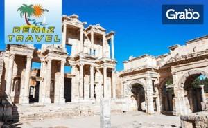 Екскурзия до Кушадасъ! 3 Нощувки със Закуски и Вечери, Транспорт и Посещение на Троя и Измир