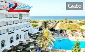 Посети Тунис! 7 Нощувки със Закуски, Обеди, Вечери и Следобедни Закуски, Плюс Самолетен Транспорт