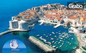 Септемврийски Празници в Будва и <em>Дубровник</em>! 4 Нощувки със Закуски и Вечери, Плюс Транспорт и Възможност за Котор и Цетине